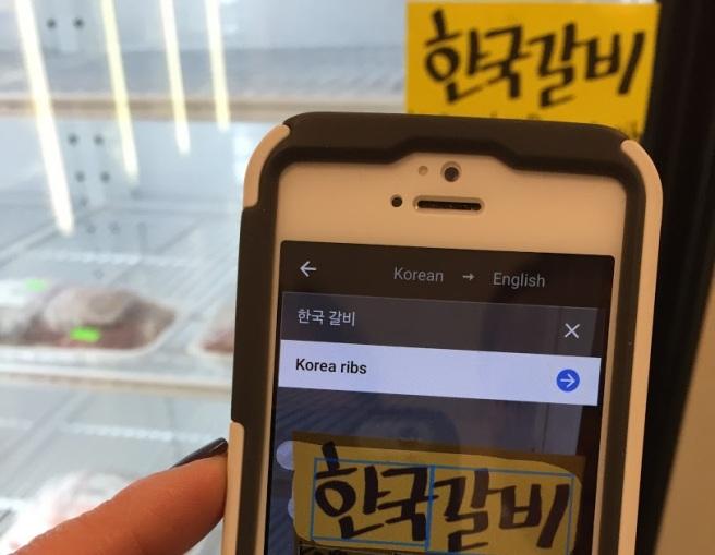 GoogleTranslateBlog_Photo2